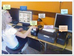 Χρήση εκτυπωτών και barcode
