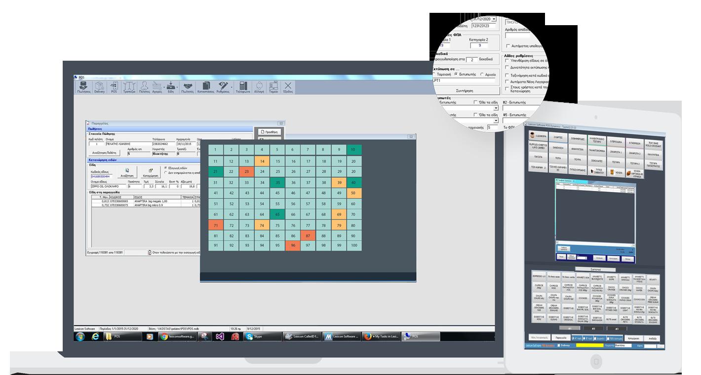 download об одном условии разрешимости систем с инъективным символом в терминах итераций потенциалов двойного слоя 2001