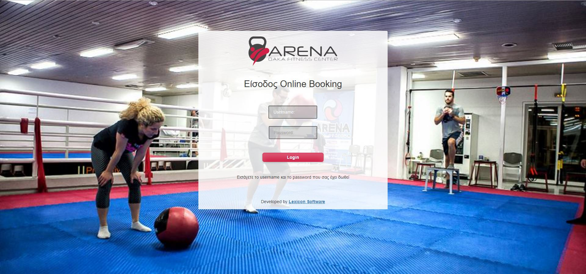 arena-oaka online booking