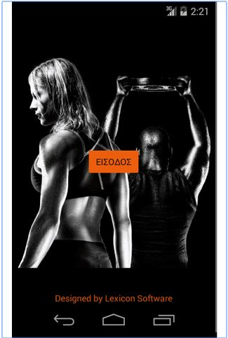 Kinesis-Gym Online Booking Android App