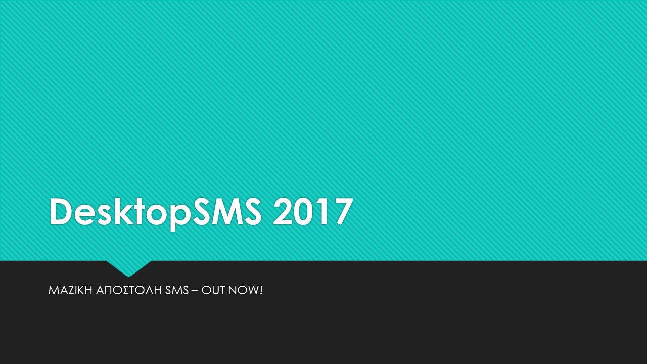 DesktopSMS 2017